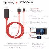 ราคา Lcd Hdmi สายแปลง Iphone ต่อทีวีรุ่นล่าสุด Lighting To Hdmi Tv Digital Adapter สำหรับ Iphone5 6 7 รองรับ Ios 10 2 Lcd Hdmi กรุงเทพมหานคร