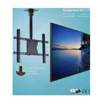 ขาแขวนทีวี LCD LED ติดเพดาน ขนาด 42-70 นิ้ว ปรับยึดหด ก้มเงยได้ หมุนได้380รุ่น MC-2056C