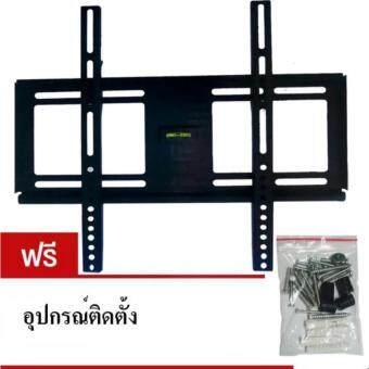 ขาแขวนทีวี LCD/LED/PLASMA WALL MOUNT แบบติดผนัง ขนาด 26-55 นิ้ว MODEL LCDa41 (สีดำ)