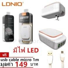 ส่วนลด Ldnio A4405 4 Usb Charger Wall Adapter 4 4A With Nightlight Touch Switch ฟรีสายชาร์จ Micro 1M ไทย