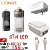 ซื้อ สินค้าLdnio A4405 4 Usb Charger Wall Adapter 4 4A With Nightlight Touch Switch ฟรีสายชาร์จ Ios 1M ใน ไทย