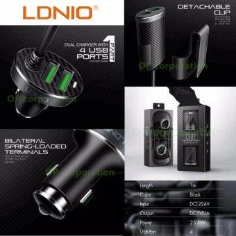 LDNIO C502 4 USB Car Charger 5.1A Auto ID Chip