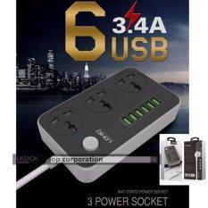 Surge Protector5819 ค้นพบสินค้าใน อุปกรณ์ป้องกันไฟกระชากเรียงตาม:ความเป็นที่นิยมจำนวนคนดู: