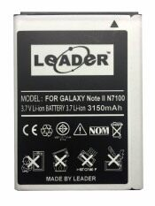 ขาย ซื้อ Leader แบตเตอรี่ Samsung Galaxy Note 2