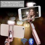 ราคา Led Flash Fill Light Extendable Bluetooth Selfie Stick Monopod For Iphone 6 6S 7Plus Samsung Android Intl ใหม่ล่าสุด
