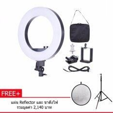 LED Ring Light CY-R50L 480 ดวง size 18 นิ้ว รุ่นใหม่ไฟ 2 สี ไม่ต้องใช้แผ่นฟิมล์ แถมฟรี Reflector และขาตั้งไฟ มูลค่ากว่า 2190 บาท