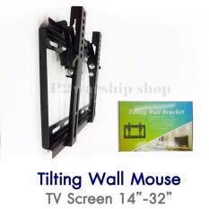 ส่วนลด ขาแขวนทีวี จอปรับก้มเงยได้ ติดผนัง Led Lcd Tv ขนาด 14 32 นิ้ว Tilting Wall Mount Tv Bracket Flat Panel Tv Wall Mount Panel Led Lcd Tv Black Unbranded Generic