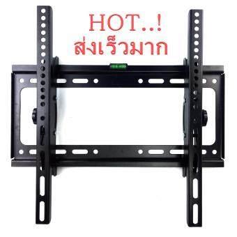 ขาแขวนทีวี จอปรับก้มเงยได้ ติดผนัง LEDLCDTV ขนาด 26\ -60\ Tilting Wall Mount tv bracket Flat panel tv wall mount Panel LED LCD TV(Black)BY OK888 SHOP