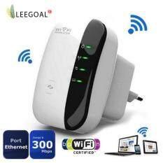 โปรโมชั่น Leegoal 300Mbps Wifi Repeater Wireless N Ap Wifi Range Signal Extender Booster Us Plug Intl Leegoal