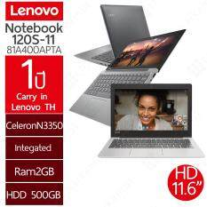 "Lenovo 120S-11IAP (81A400APTA) 11.6"" HD / Celeron N3350 / 2G / 500GB / 1Y"