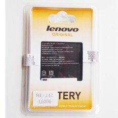 ขาย ซื้อ ออนไลน์ แบตเตอรี่เลอโนโว Lenovo A6000 Bl 242
