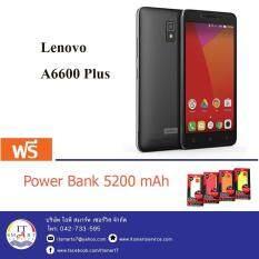 ขาย ซื้อ Lenovo A6600 Plus แถมฟรี Power Bank 5200 Mah