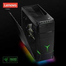 Lenovo AP-Y900-90FK001STL