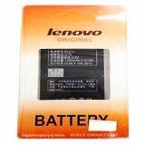 ราคา Lenovo Battery แบตเตอรี่เลอโนโว Lenovo A390 Bl 171 Black ราคาถูกที่สุด