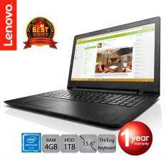 "Lenovo IdeaPad 110-15IBR (80T700K5TA) Pentium N3710/4GB/1TB/Intel HD Graphics/15.6"" HD/DOS (Black)"