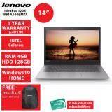 ทบทวน Lenovo โน๊ตบุ๊ค Ideapad 120S 14 Intel Celeron 4Gb 128Gb รุ่น W81A5009Mta Lenovo