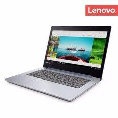 ขาย ซื้อ Lenovo Ideapad 320 14Ikbn I5 7200U Ram4Gb Hdd1Tb 920Mx2Gb Dos 2Y ใน Thailand