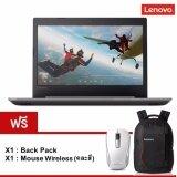 ขาย Lenovo Ideapad 320 14Isk 80Xg0024Ta I3 6006U 2 0Ghz 4Gb 1Tb Geforcegtx 920Mx 2Gb Dos 14 Full Hd Black รับประกัน 2 ปี ออนไลน์