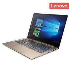"Lenovo Ideapad 720S-14IKBR 14"" i7-8550U RAM8GB SSD512GB MX150-2GB W10 2Y (GOLDEN)"