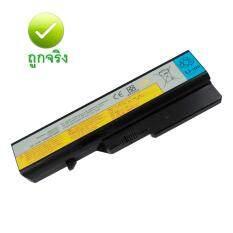 ราคา Lenovo แบตเตอรี่ Ideapad G460 Notebook Battery แบตเตอรี่โน๊ตบุ๊ค Ideapad G460 Z370 Z570 B470 B570 V370 V470 Series
