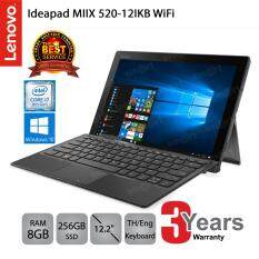 Lenovo Ideapad MIIX 520-12IKB (81CG01M0TA) i7-8550U/8GB/256GB SSD/12.2/Win10/WiFi (Iron Grey)
