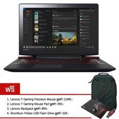 ขาย Lenovo Ideapad Y700 80Nv00Auta Core I7 6700Hq 4Gb 1Tb Gtx 960M Dos 15 6 Black Lenovo ผู้ค้าส่ง