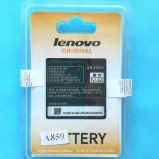 ราคา Lenovo แบตเตอรี่ Lenovo A859 Bl198 ออนไลน์
