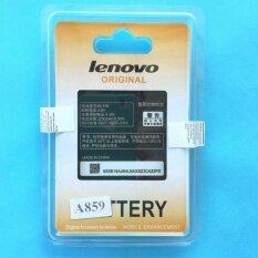 ซื้อ Lenovo แบตเตอรี่ Lenovo A859 Bl198 Lenovo เป็นต้นฉบับ