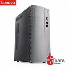 Lenovo PC IdeaCenter IC510-15IKL 90G800FWTA i5-7400 / GT730 2GB / 4G / 1T / 3Y onsite ได้ Windows 10 ของแท้มากับเครื่อง ฟรี Keybord & Mouse มีสายของ Lenovo