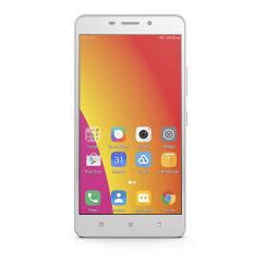 ราคา Lenovo Phone A7700 White ราคาถูกที่สุด