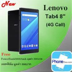 "Lenovo Tab4 8"" (8504X) (4G LTE Call) – ประกันศูนย์ (Black)  ฟรี เคส + ฟิล์ม + PowerBank5600Amh"