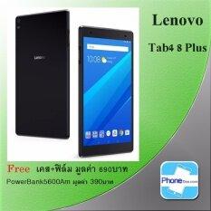 Lenovo Tab4 8 Plus 64GB (4G,CALL) (8704X) - ประกันศูนย์ (Black) ฟรี เคส +ฟิล์ม+PowerBank 5600Am