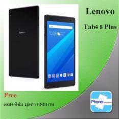 Lenovo Tab4 8 Plus 64GB (4G,CALL) TAB4 8Plus (8704X)  - ประกันศูนย์  (Black) ฟรี เคส +ฟิล์ม
