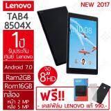 ราคา Lenovo Tab4 8504X 8 Hd กล้อง 5Mp 2Mp Ram 2Gb Rom 16Gb Lte 2ซิม Lenovo ใหม่