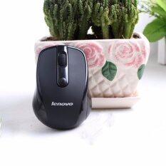 ราคา Lenovo Wireless Mouse รุ่น 3100 Black ใหม่ ถูก
