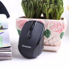 ขาย Lenovo Wireless Mouse รุ่น 3100 Black ใน กรุงเทพมหานคร