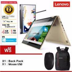 """Lenovo YOGA 520-14IKB(80X800U2TA) i3-7100U 2.4GHz/4GB/1TB/Win10/14"""" FHD (Gold) รับประกัน 2 ปี"""