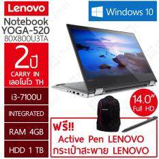 "Lenovo Yoga 520 80X800U2TA 14"" Touch FHD / FINGERPRINT / i3-7100U  / 4GB / 1TB / Win10 / 2Y"