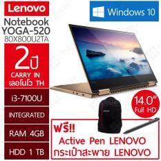 ราคา Lenovo Yoga 520 80X800U2Ta 14 Touch Fhd Fingerprint I3 7100U 4Gb 1Tb Win10 2Y เป็นต้นฉบับ