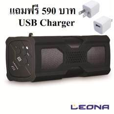 ขาย Leona Fs1 Bluetooth Speaker ลำโพงบลูทูธพกพา ใช้ชาร์จมือถือได้ รับประกันศูนย์ 1 ปี แถมฟรี Usb Charger มูลค่า 590 บาท Leona เป็นต้นฉบับ