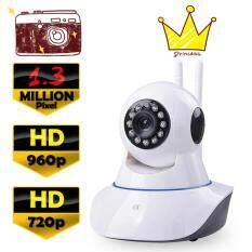 ขาย Lephone Hd P2P กล้องวงจร ปิด Ip Camera Support 128Gb รุ่น T8610 Q5 สีขาว ออนไลน์