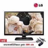 ส่วนลด Lg 24Mt47A Personal Tv Monitor 23 6 นิ้ว Lg