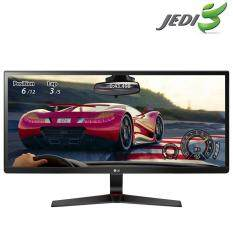 "LG 29UM69G-B 29"" 21:9 UltraWide® Full HD IPS Gaming Monitor (HDMI/DP)"