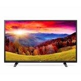 ขาย Lg 32Lh500D Led ดิจิตอลทีวี 32 Hd 768P ระบบภาพ Triple Xd ออนไลน์