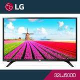 ราคา Lg Led Digital Tv รุ่น 32Lj500D ขนาด 32 นิ้ว ปี 2017 ใหม่