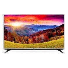 ซื้อ Lg Led Digital Tv 43 รุ่น 43Lh540T ใหม่ล่าสุด