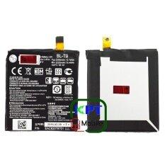 ราคา แบตเตอรี่ แอลจี Lg Nexus5 D820 Bl T9 Lg