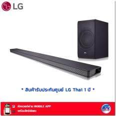 LG Sound Bar SJ8 (รับประกันศูนย์ LG 1ปี)