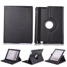 Librarycase เคสไอแพด 2/3/4 หมุนแนวตั้งและนอนได้ 360 องศา For Apple iPad 2/3/4 case - Black/สีดำ