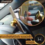 โปรโมชั่น Lifangcai แท่นยึดโทรศัพท์มือถือบนรถยนต์ แท่นวางโทรศัพท์ ที่วางโทรศัพท์ แบบแม่เหล็ก หมุนได้ 360 องศา โลหะ Lifangcai